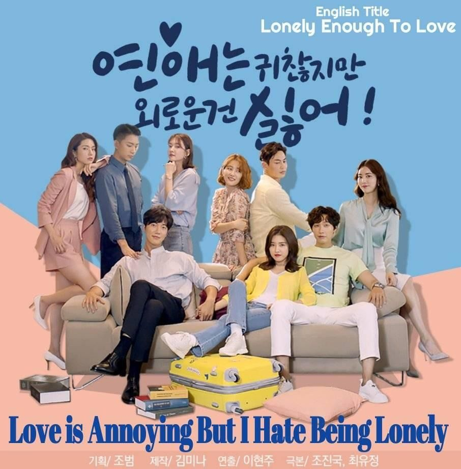 Love is Annoying, But I Hate Being Lonely